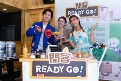八大綜合台「開客READY GO!」 客家文化拓展能見度  加入新住民客英雙語接軌國際