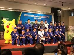 棒球》U12中華隊成軍 台南市長:拿第一名就好