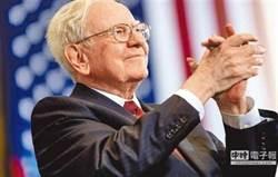 經濟衰退也能發財 股神投資傳奇再現?