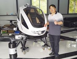 氫淼科技布局AI無人機 鎖定觀光商機