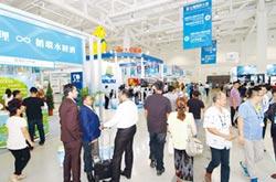 台湾国际水周 水资源产业商贸平台