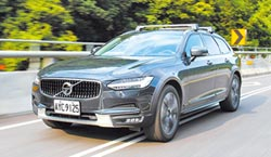 跨界旅行不拘泥 Volvo V90 Cross Country