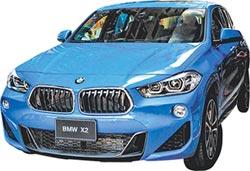 BMW X2配備升級 大膽突破