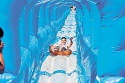 17公尺滑梯 新月水道節極速快感