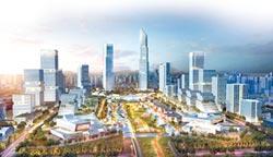 成都打造未來城市新中心