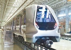 陸新地鐵用碳纖維 更輕更節能