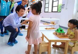 女力向前行!七縣市女性首長將齊聚台中,簽署女性權益宣言