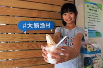 全台獨有櫻花蝦霜淇淋 將在東港吃冰節登場