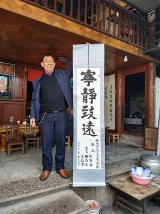 我身邊的大陸人》我的騰衝山區村支書好友(下)