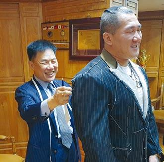 館長手工訂製西服 總統裁縫師李萬進親自打造