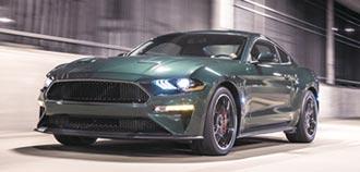 Ford Mustang誕生55週年