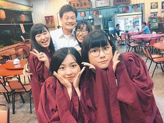 勇敢4女孩走出陰霾 開心畢業