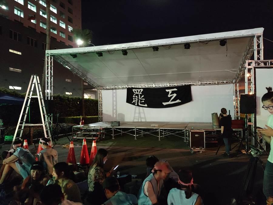 桃園市空服員職業工會20日宣布罷工,舞台也已經架設。(賴佑維攝)