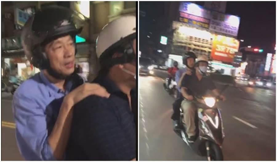 20日晚間,幕僚載高雄市長韓國瑜驗收路平。 (翻攝韓國瑜臉書直播影片)