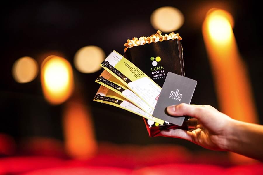 蘭城晶英獨有的電影院設施,暑假強檔電影接力上映,入住即可「歡樂暢影」。(圖/蘭城晶英酒店)