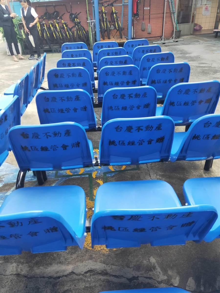 台慶不動產捐贈三人連座椅,讓教養院師生上課更容易(圖/台慶不動產提供)