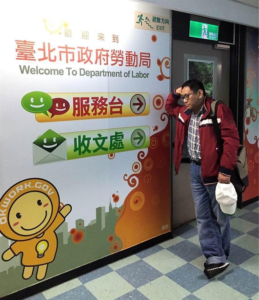 豐年社前社長汪文豪去年11月中「被請辭」後,向台北市勞動局提出申訴。(資料照/取自汪文豪臉書)