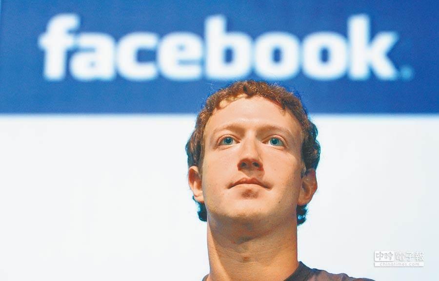 臉書公司三大社交網路平台,臉書、WhatsApp和Instagram發生故障,主要影響美國和歐洲用戶。(美聯社)