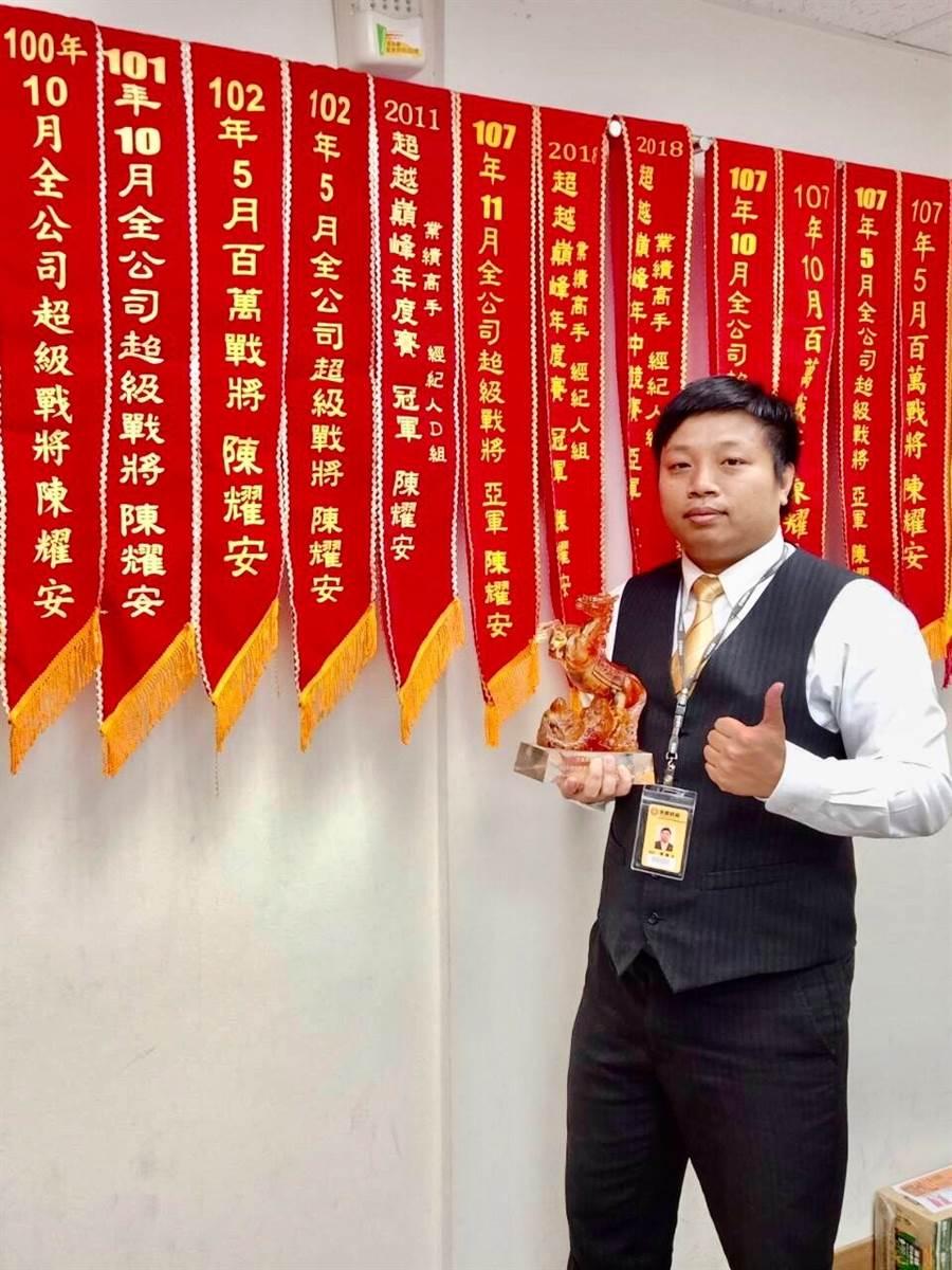 陳耀安深耕社區經營,在房仲業創下佳績,讓他月月都拿到公司頒發的彩帶。