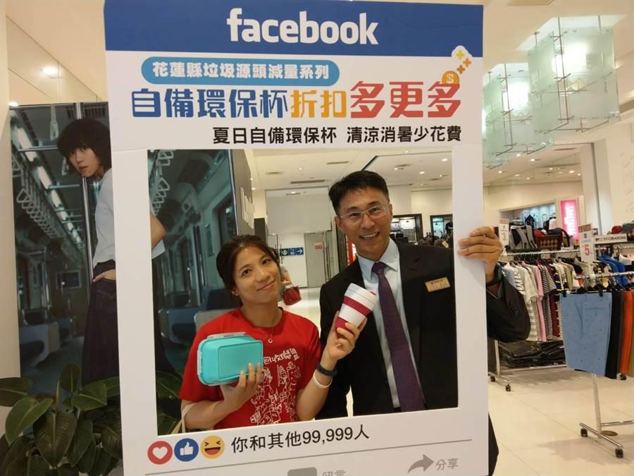 縣環保局科長張華砡(左)與花蓮遠百副店長曾天賜宣導,臉書打卡可獲贈環保禮品。(范振和攝)