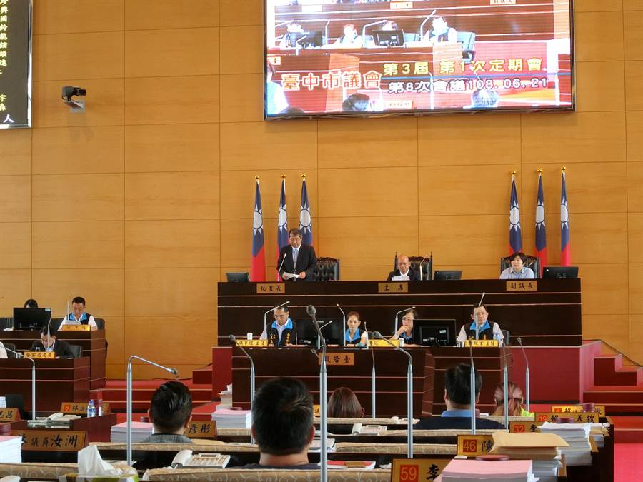 台中市議會21日通過108年度台中市第1次追加(減)預算案2讀會。(盧金足攝)