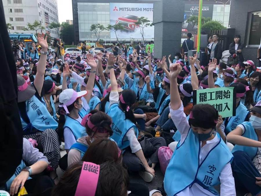 長榮空服員罷工。 (圖/本報資料照,呂筱蟬攝)