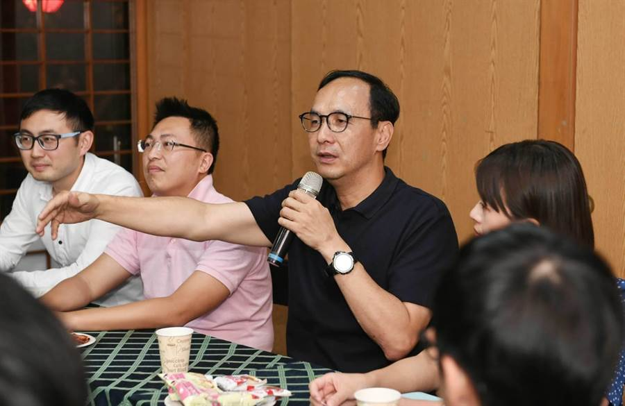 前新北市長朱立倫出席青年論壇。(朱辦提供)