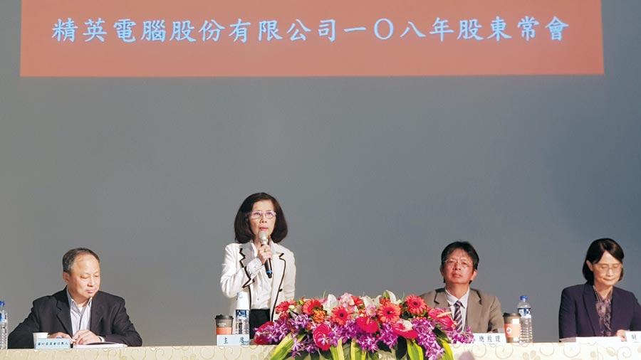 精英電腦(2331)20日舉行股東會,董事長林郭文艷(右二)預期新品可帶動未來毛利率及獲利成長。圖/翁毓嵐