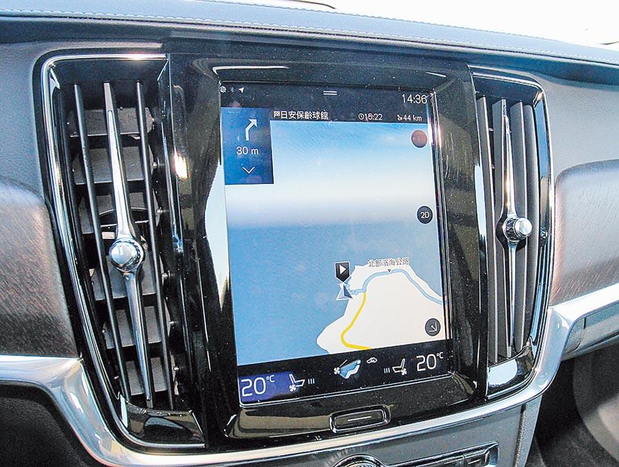 儀表板為12.3吋數位整合資訊儀表板組。圖/陳慶琪