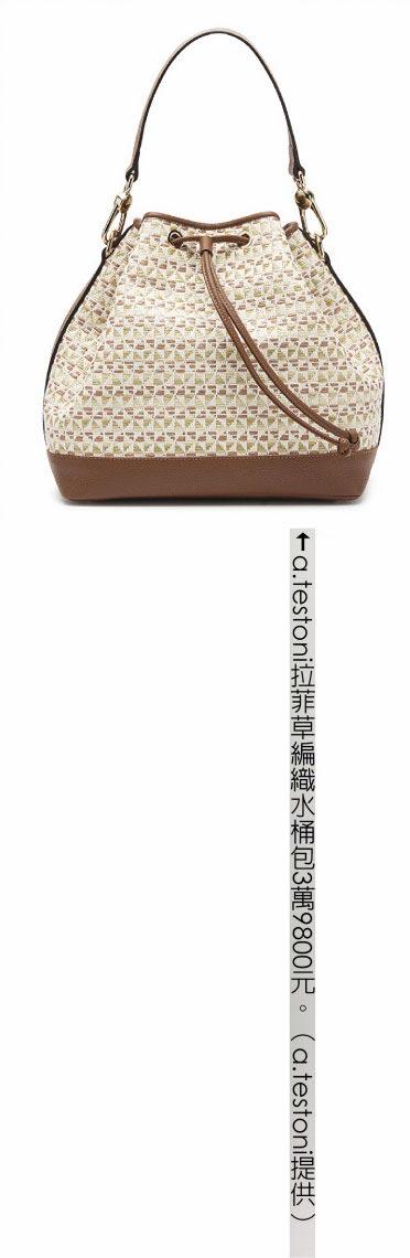 a.testoni拉菲草編織水桶包3萬9800元。(a.testoni提供)