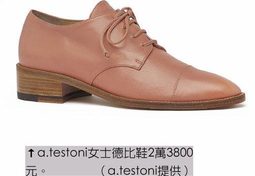 a.testoni女士德比鞋2萬3800元。(a.testoni提供)