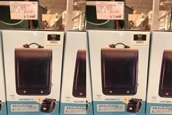 日本書包為何敢賣天價?功能逆天