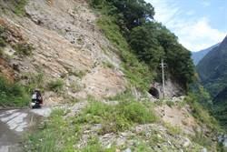 慕谷慕魚道路坍方 最快今年完成修復評估