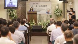 劉屏追思禮拜 故舊與親友唱聖歌哀悼