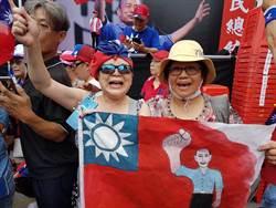 熱情爆表 622老中少韓粉高喊庶民選總統