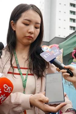 國外休假遭列罷工 長榮空姐投入罷工