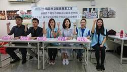 設罷工預告期 勞動部鬆口:可討論