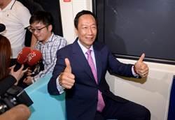搭捷運受訪遭指違法 郭台銘控蘋果日報「陷害我」