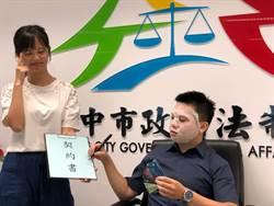 美容推銷花招多 中市法制局提醒消費簽約注意保權益