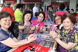 泰山大科社區傳承竹編技藝 紫絲帶宣導反暴力