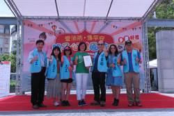 台船參與創世基金會「愛消防 傳平安」園遊會