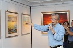 台南畫家顏聖哲辦展 33幅作品畫出台江美