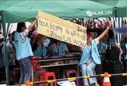 中時社論》政府無能使百姓淪為罷工肉票