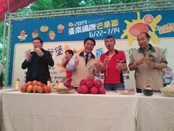 穀賤傷農 台南市農業局多管齊下穩定芒果價格