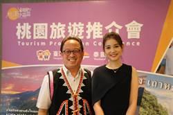 桃園與泰國觀光業者 建立合作交流平台