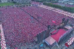 挺韓大會台中場人氣爆棚 大會宣告20萬人