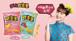 聯華食國民零食 強攻海外市場