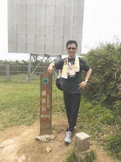 名人養生-國壽總經理劉上旗 日行7,500步 盼推廣運動風氣