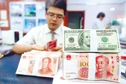 貿戰詭譎投資看3點 安全收益流動