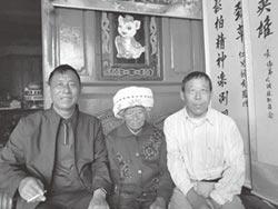 我的騰衝山區村支書好友(下)